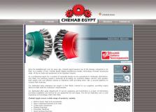 Chehab Egypt Website