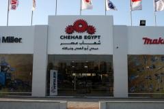 Chehab Egypt 2020