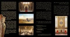 Abdeen Palace Brochure